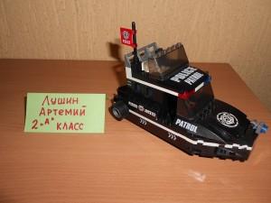 DSCN4508