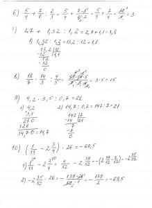 ответы 6-10