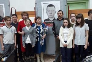Герои земли Омутинской -мероприятие в Центральной библиотеке.