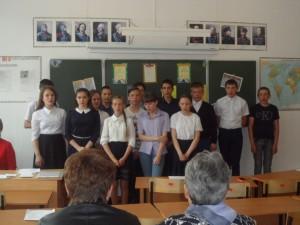 Выступление учащихся 7 класса