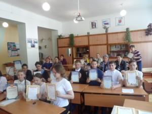 Награждение рогдителей и детей 7 класса