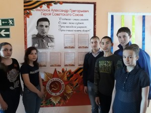Филонов А.Г-Герой Советского союза